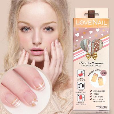 (任選) LOVE NAIL法式指甲油貼- 裸色浪漫 (任選2入+贈水鑽磨甲棒)