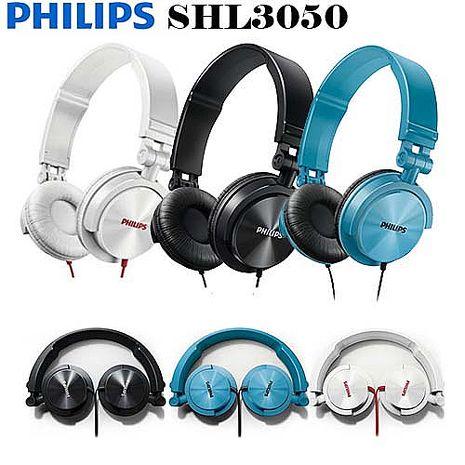 PHILIPS 飛利浦 SHL3050 可摺疊耳罩式耳機藍綠