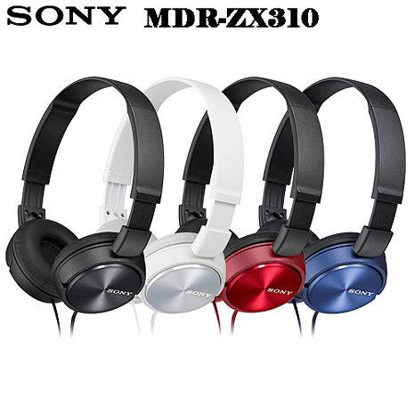 SONY MDR-ZX310 輕巧摺疊耳罩式耳機 公司貨保固一年藍