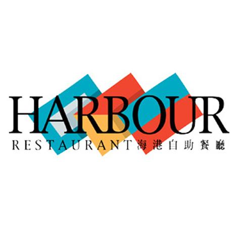 台北 漢來海港餐廳敦化/天母店 平日晚餐券[一套2張]