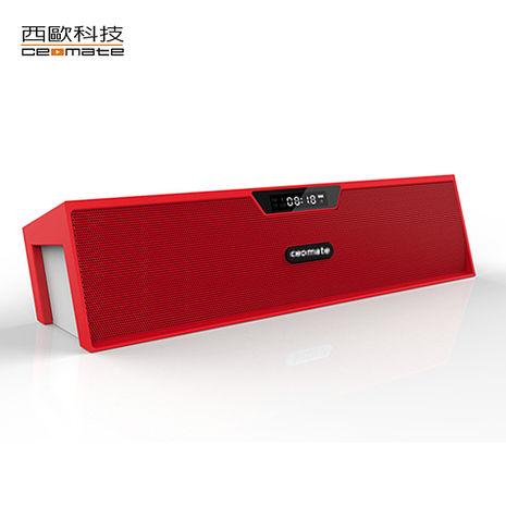 贈送iPhone線控耳機 西歐科技 紐約長島 藍芽喇叭 CME-8019 黑紅 /紅白/白紅/藍綠(特賣)藍綠