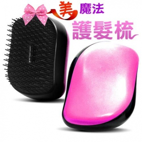 《美魔髮》時尚有型 魔法護髮梳 (KB-07001)