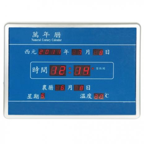LED發光自動萬年曆 CT-2421B