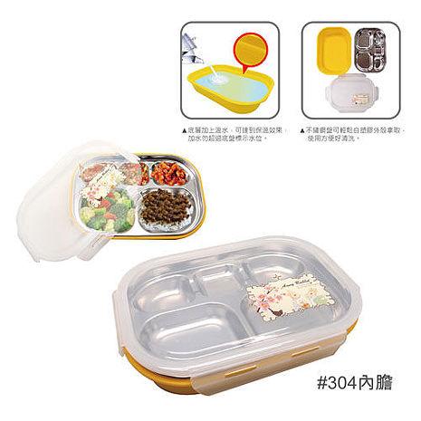 【安妮兔】304內膽五分格密封餐盤 062UP-B076