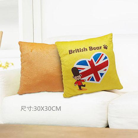 【英國熊】30*30溫馨抱枕 084TA-D19