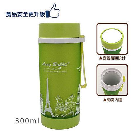 【安妮兔】鏡面雙層陶瓷健康杯-300ML-2入 087BC-016A