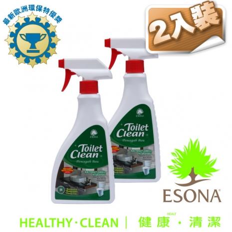曜兆ESONA微泡沫天然環保獎浴廁清潔劑500ml-二入裝
