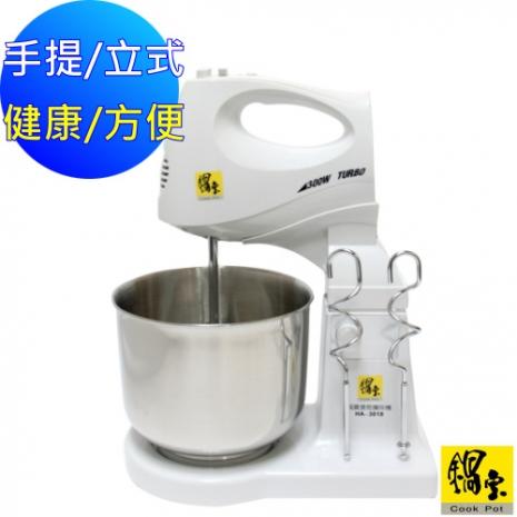 【鍋寶】手提/立式兩用食物攪拌機(HA-3018)