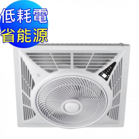 勳風 節能/直流變頻/頂上循環扇(HF-7496)全配