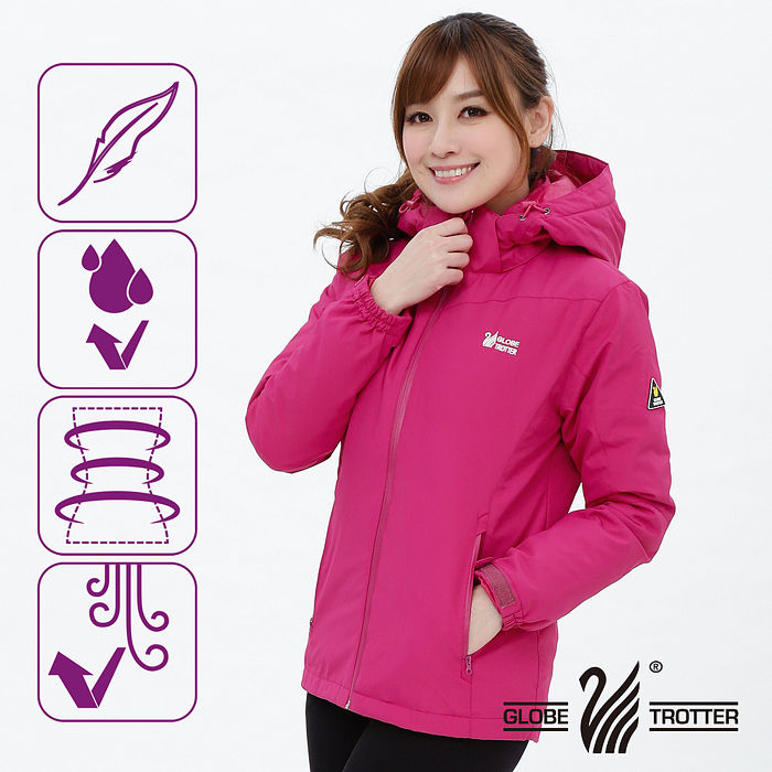 【遊遍天下】Globetex防水女款JIS90%羽絨禦寒中長版外套G0351玫紅XL