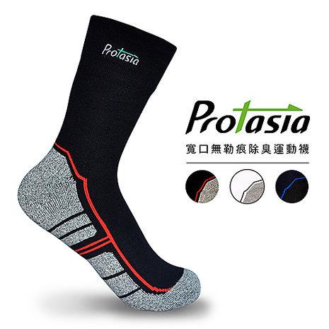 【PROTASIA】寬口無勒痕除臭運動襪(黑色)黑色-L