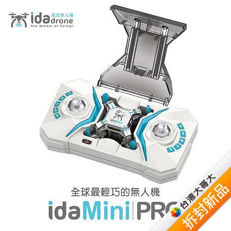 【拆封新品】ida mini pro 折疊空拍機【拆封新品】(福利品)