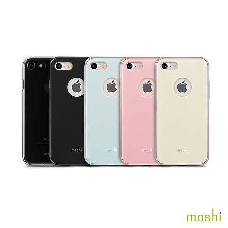 moshi iPhone 8 / iPhone 7 超薄時尚保護背殼 -黑
