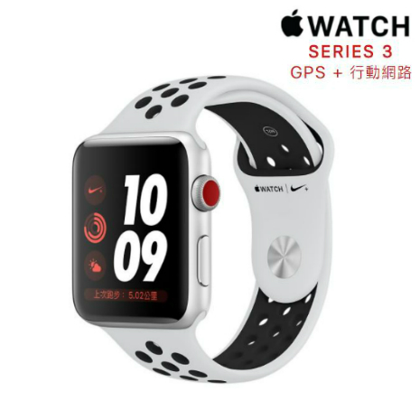 Apple Watch Nike+ GPS+行動網路LTE版 38mm 銀色鋁金屬錶殼配上純銀白色黑色 Nike 運動錶帶