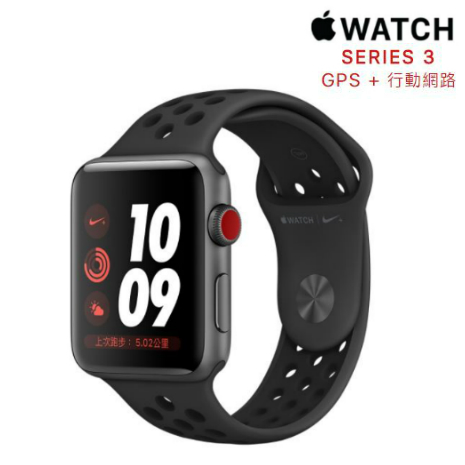 Apple Watch Nike+ GPS+行動網路LTE版 42mm 太空灰鋁金屬錶殼配上煤黑色黑色 Nike 運動錶帶