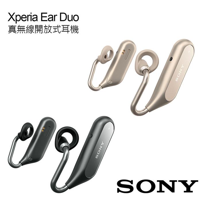 SONY Xperia Ear Duo 藍牙耳機-黑 (活動)