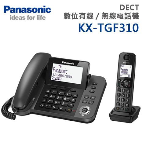 Panasonic國際牌 DECT數位有線/無線電話機(KX-TGF310)*送運動毛巾