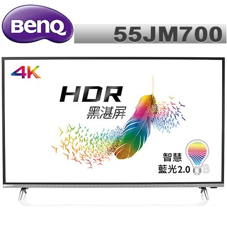 BenQ 55吋 4K HDR智慧藍光液晶顯示器+視訊盒(55JM700)*送三洋14吋微電腦遙控立扇+韓國舒適毯