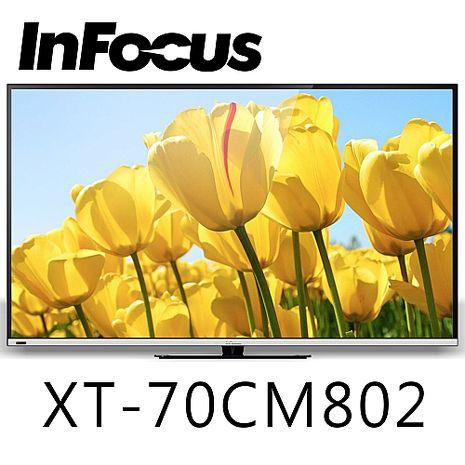Infocus鴻海 70吋FHD LED智慧連網液晶顯示器+視訊盒(XT-70CM802)*送基本安裝+海爾藍牙無線Soundbar聲霸A3