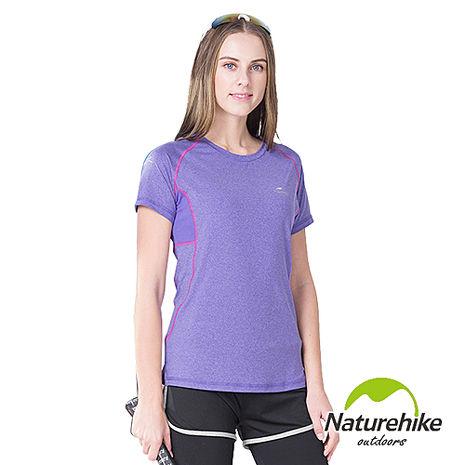 Naturehike 戶外機能 圓領短袖涼感冰T 女款 亮彩紫XL