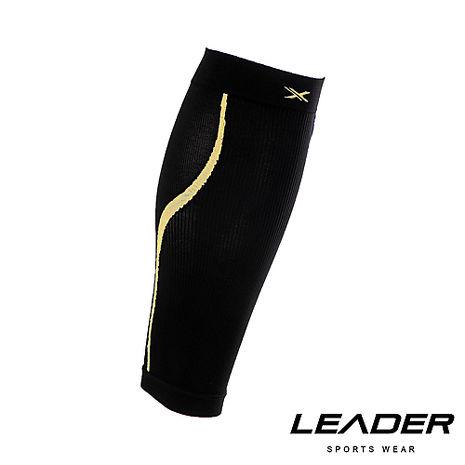 LEADER 進化版 運動專用V型壓縮小腿套 護腿套 一只入 黑底黃線S