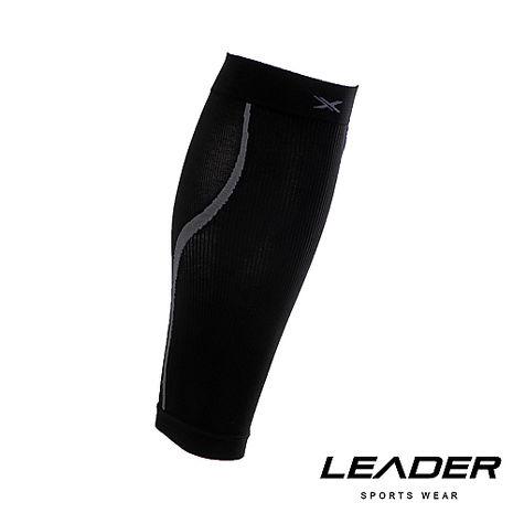 LEADER 進化版 運動專用V型壓縮小腿套 護腿套 一只入黑底灰線M