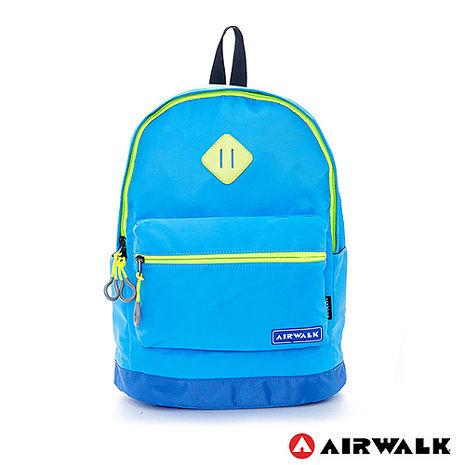 AIRWALK - 繽紛彩漾跳色豬鼻尼龍拼接後背包 - 藍線黃
