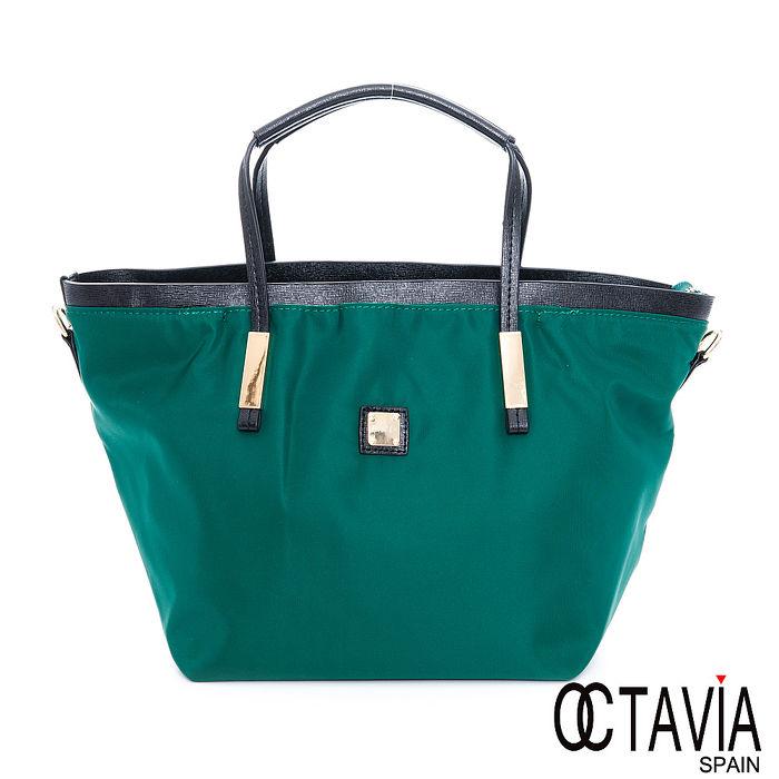 OCTAVIA 8-嬌嬌女 城市文青系列輕巧多層式水餃包-綠