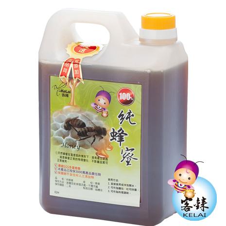 【客錸】優選台灣純蜂蜜3000g x1-團購