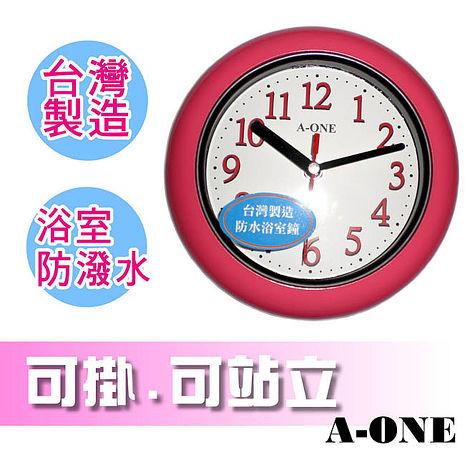 【A-ONE】防潑水迷你輕巧可站立掛鐘TG-0561
