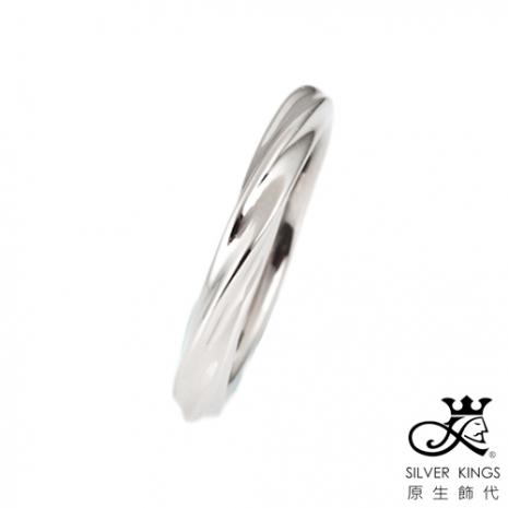 原生飾代SilverKings 同心圓 316L白鋼戒指(白)國際戒圍#16