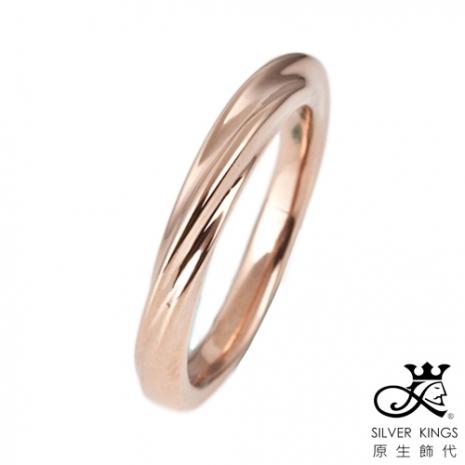 原生飾代SilverKings 同心圓 316L白鋼戒指(玫瑰)國際戒圍#9