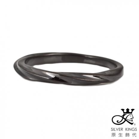 原生飾代SilverKings 同心圓 316L白鋼戒指(黑)國際戒圍#9