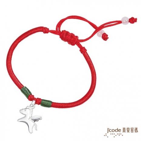 J'code真愛密碼 小飛馬純銀/中國繩手鍊(預計出貨日:付款完成後7個工作天)