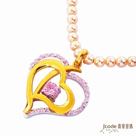 【J'code真愛密碼】 恩情圍繞 純金+珍珠項鍊