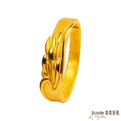J'code真愛密碼 幸福比翼黃金女戒指
