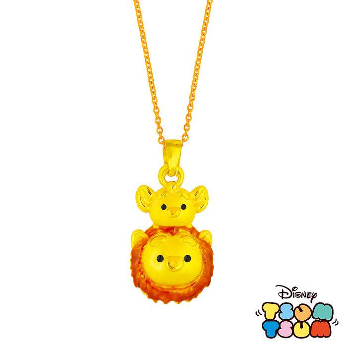 Disney迪士尼TSUM TSUM系列金飾-黃金墜子-獅子王+辛巴款 送玫瑰鋼項鍊