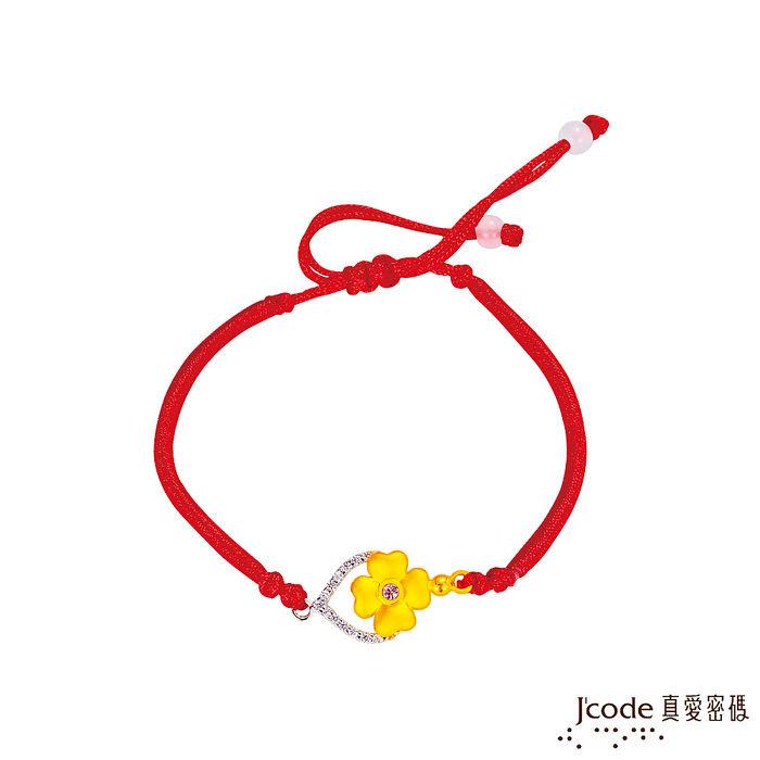 【預購】J'code真愛密碼 廣結人緣黃金/純銀中國結繩手鍊