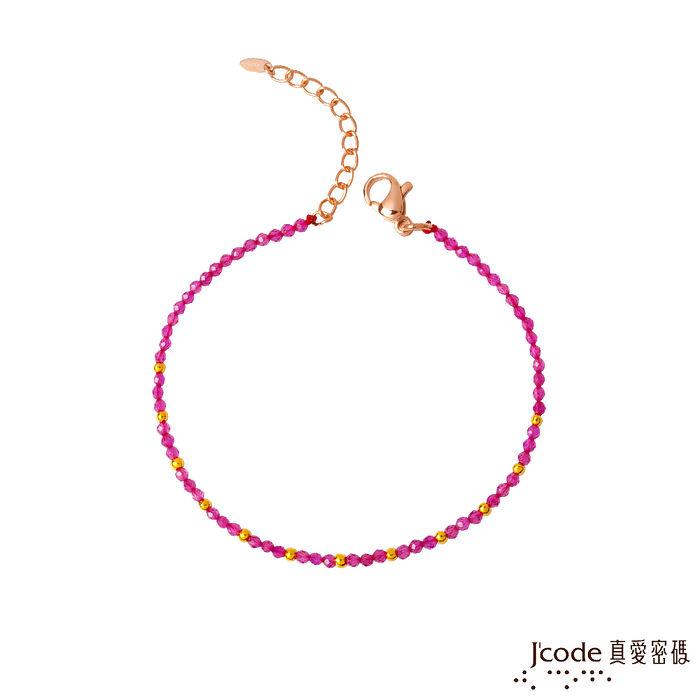 J'code真愛密碼 黃金/石英手鍊-單鍊款