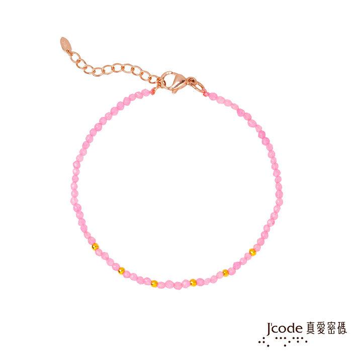 【預購】J'code真愛密碼 黃金/石英手鍊紫(石英)