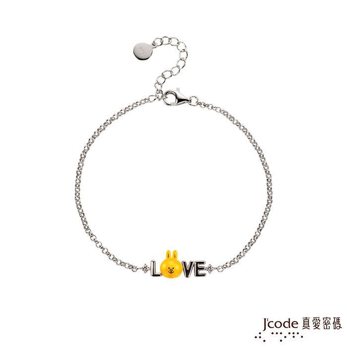 Jcode真愛密碼 LINE我愛兔兔黃金/純銀手鍊