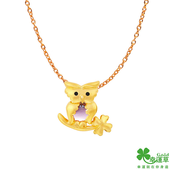 【預購】幸運草 呼喚幸福黃金/水晶墜子 送項鍊白鋼鍊