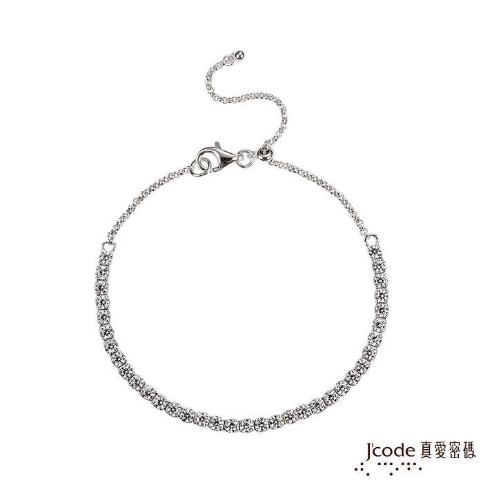 Jcode真愛密碼 光彩閃耀純銀手鍊