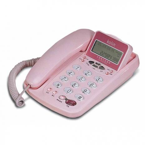 KOLIN歌林 來電顯示型電話 KTP-506L(粉紅)