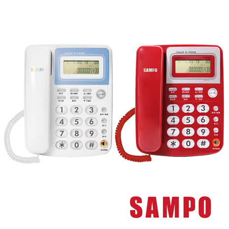 SAMPO聲寶 來電顯示型電話 HT-W1401L白色
