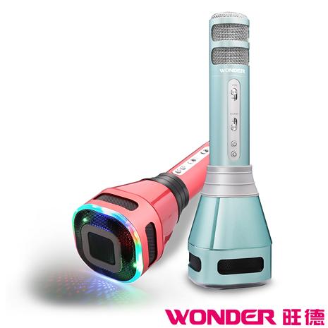 WONDER旺德 無線藍牙K歌麥克風 WS-T168M天空藍
