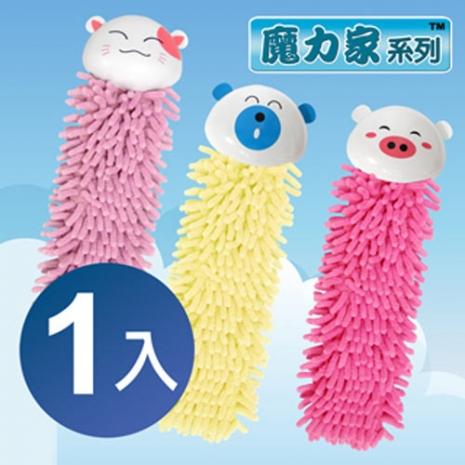 【魔力家】動物造型超吸水擦手巾x1入裝