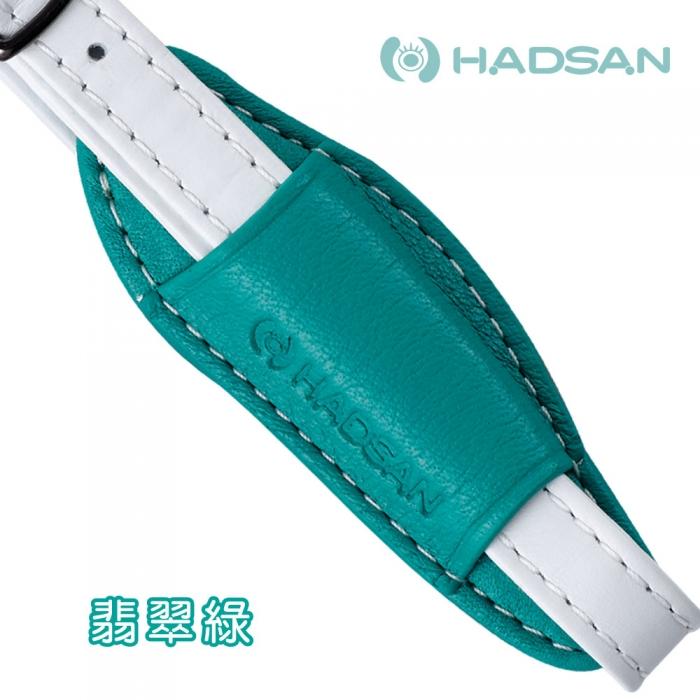 HADSAN 馬卡龍系列-迷你手腕帶 Mini Hand Grip[HD2014/翡翠綠]