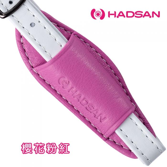 HADSAN 馬卡龍系列-迷你手腕帶 Mini Hand Grip[HD2015/櫻花粉紅]