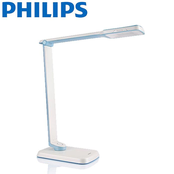 (買就送)【飛利浦 PHILIPS】大視界 SPADE PLUS 晶彥 LED檯燈 (71663) 藍色